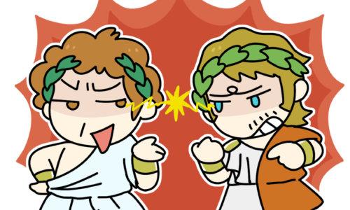 お互いを罵り合う古代ギリシャの金持ち