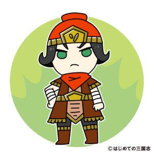赤い毛織の頭巾をかぶった祖茂