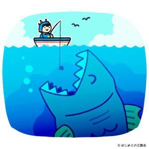 釣りをする太公望