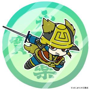戦場で活躍する仙石秀久(家紋付き)