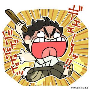 猿叫と奇声をあげて斬りかかる薩摩藩士