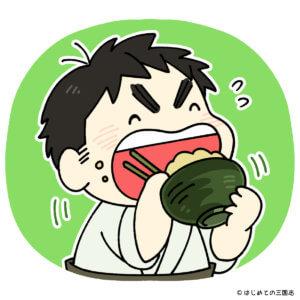 ご飯を食べる薩摩藩士