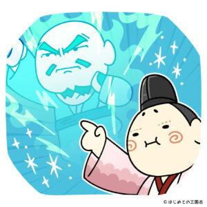 今川義元の右腕として手腕を発揮する太原雪斎