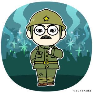 鶴見中尉のモデルとなった須見新一郎