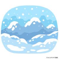 八甲田雪中行軍遭難事件(雪山)