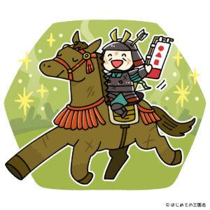 馬にのり凱旋する将軍モブ