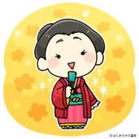華族(近代日本の貴族階級)