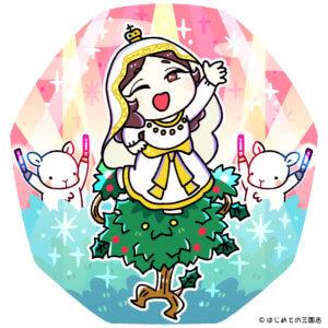 柊の木の上に輝くファティマの聖母