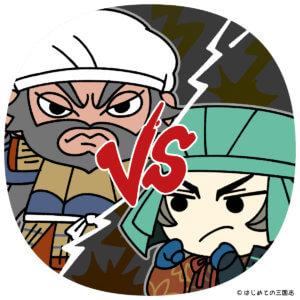 細川勝元vs山名宗全(応仁の乱)