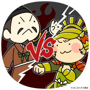 小牧・長久手の戦い 秀吉 vs 家康