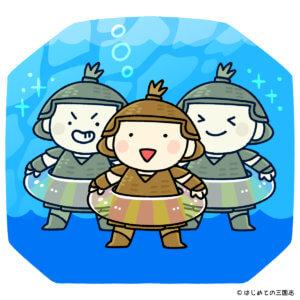 藤甲軍(南蛮兵士)