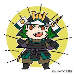 竹崎季長(鎌倉武士)