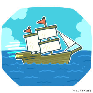 キャラベル船(世界史)