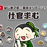 特集バナー Youtubeメンバーシップ ver2