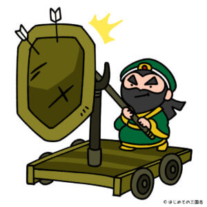 三国志の武器 木慢 関羽