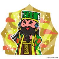 神様になった関羽(関帝廟ver1)
