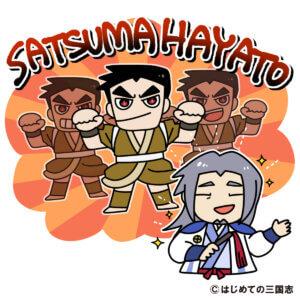 精強な薩摩隼人軍団を率いた島津義久