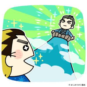 次元の高い考えを持つ勝海舟を尊敬した坂本龍馬