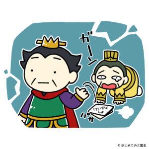 霊帝の皇帝廃位のクーデターの誘いを断る曹操