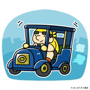 自動車(クラシック)に乗るkawausoさん