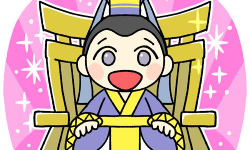 晋王朝の二代目皇帝に就任した司馬衷