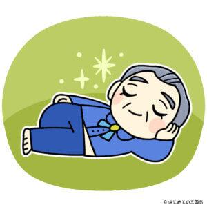 70歳を超えた渋沢栄一は財界を引退