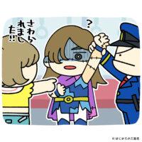 無実なのに逮捕される司馬亮