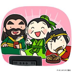 人形劇三国志を視聴する桃園三兄弟 劉備、関羽、張飛