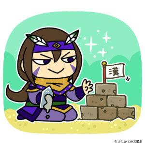 「漢」を建国宣言して勝手に独立した劉淵
