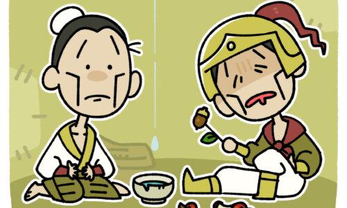 三国志 兵糧攻め 村人