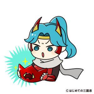 武力はあるが美少年だったため、敵にバカにされるのを回避するため仮面を被る高坂昌信