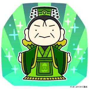 漢中王になる劉備
