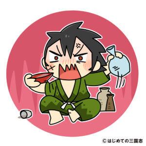 「武勇に長けるが、大酒吞みで智謀に乏しい猪武者と呼ばれた福島正則