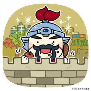 易京城に兵糧を蓄え、堅城を作った公孫瓚