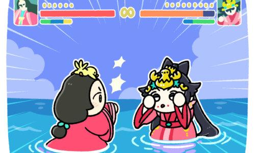 斉明天皇と海で取っ組み合いをする武則天(白村江の戦い)