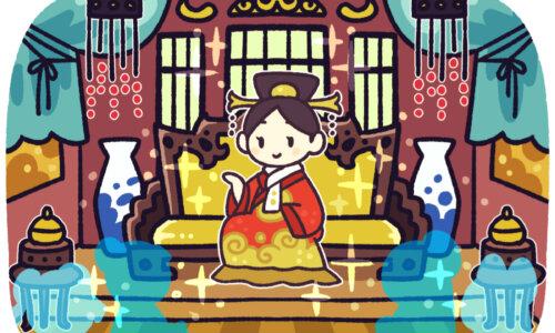 宮廷(女帝)